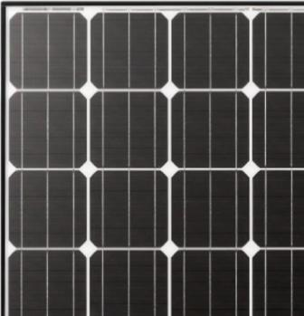 Close up shot of a LG solar panel